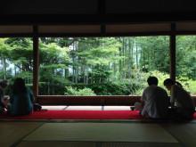 京都大原三仙院