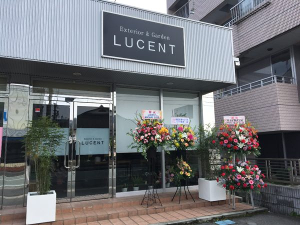 本日、福知山オフィスopenいたしました!